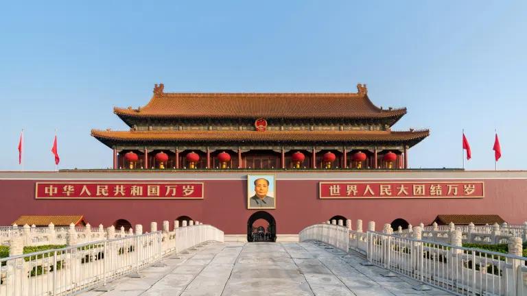 China's capital city