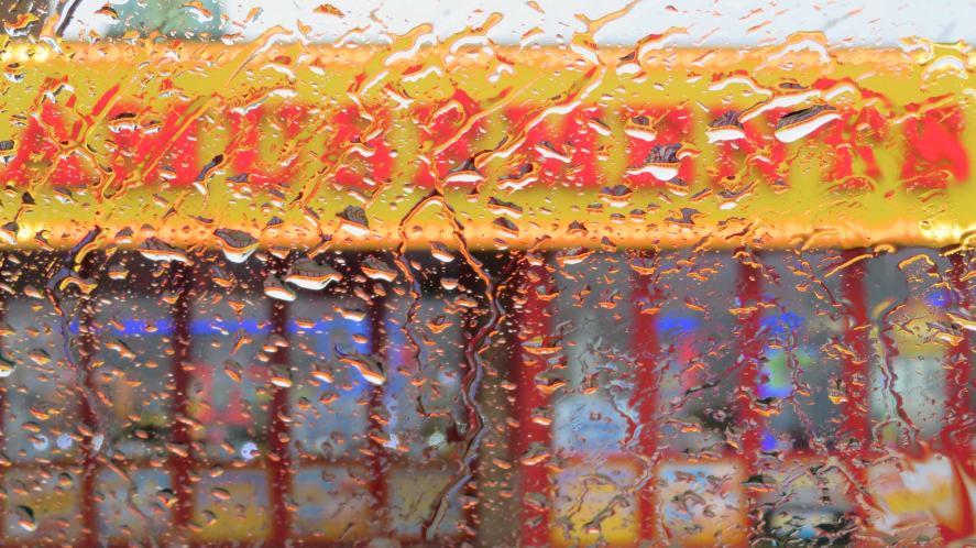 An amusement arcade in the rain