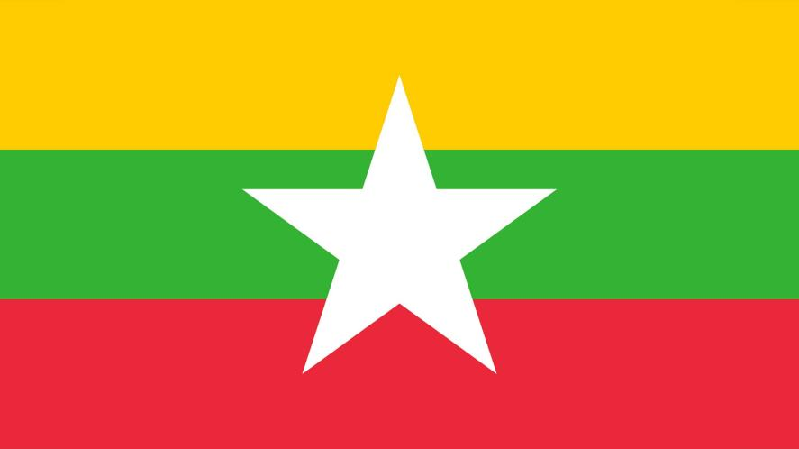 A red green and yellow flag