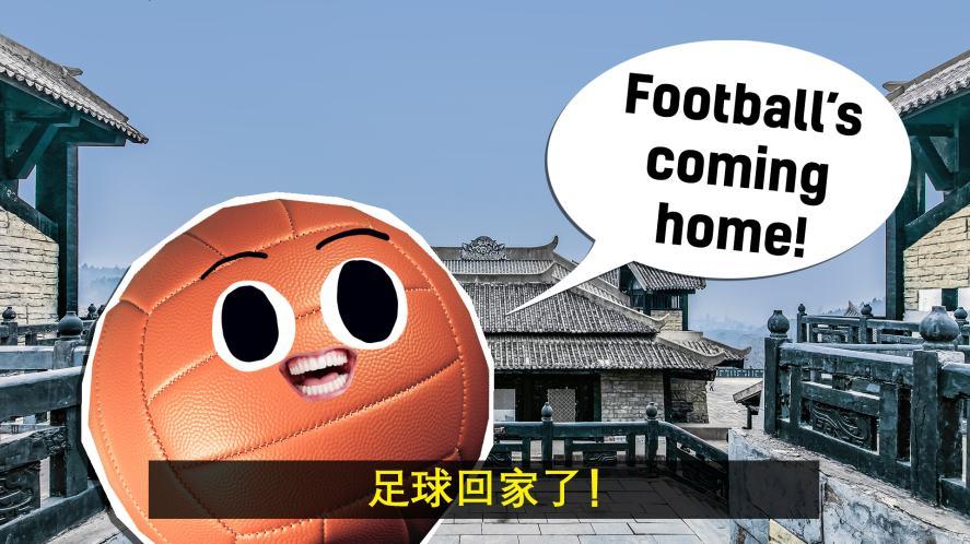 A Han Dynasty football