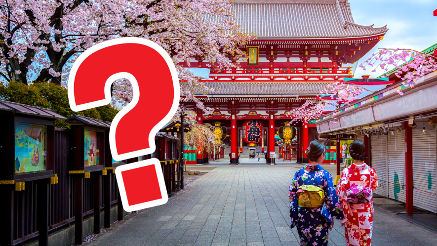 Japanese street with question mark