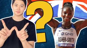 Olympic Athlete Quiz