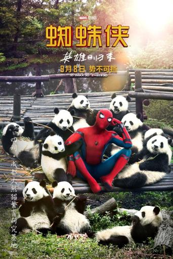 Spiderman and some pandas