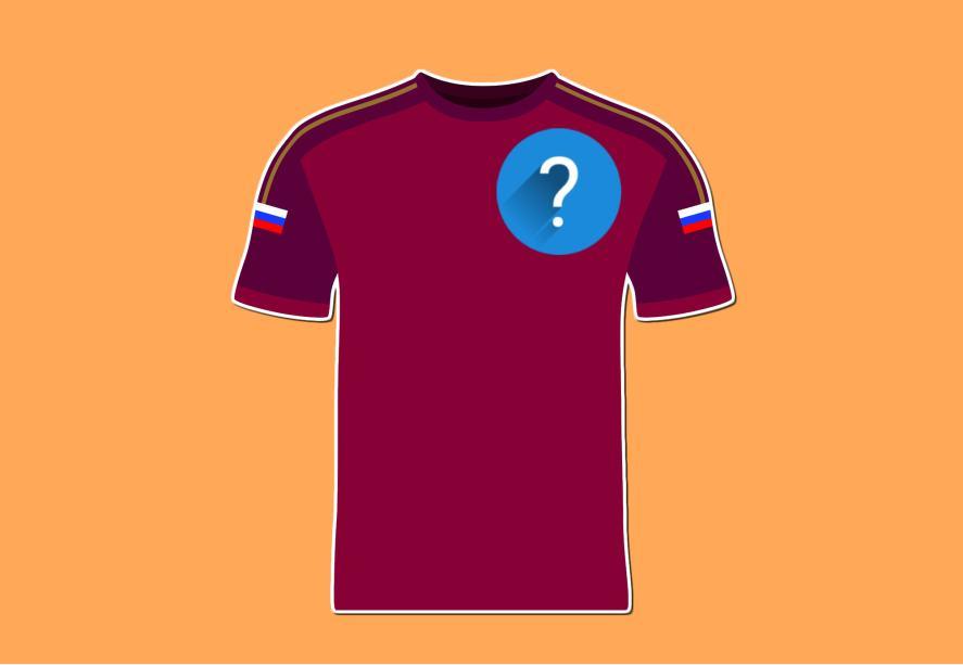 A maroon football shirt