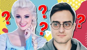 Frozen and Harry Potter lookalikes