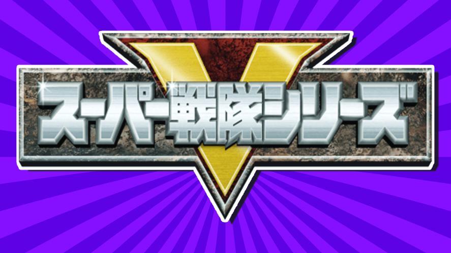 A Japanese TV show logo