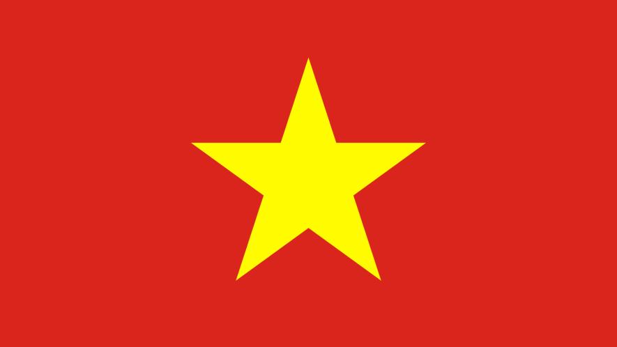 Asia flag quiz 1