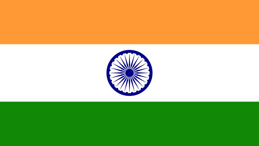 Asia flag quiz 2
