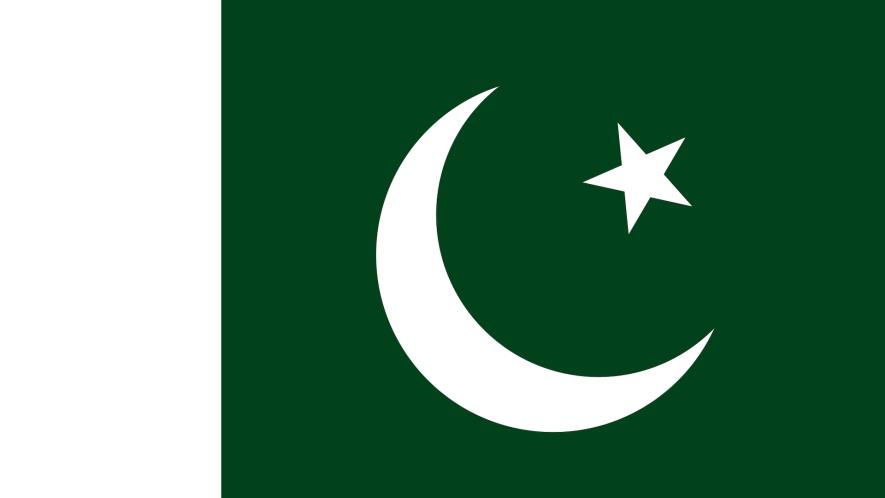 Asia flag quiz 3