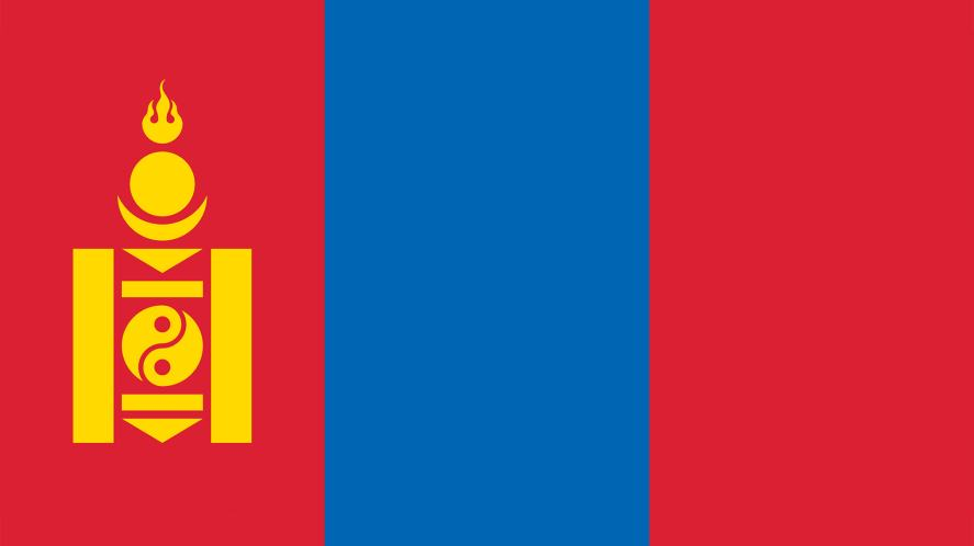 Asia flag quiz 7