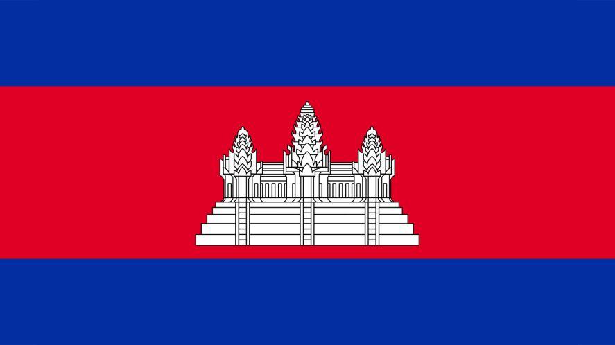 Asia flag quiz 10