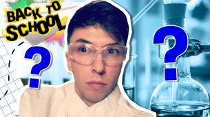 Mr Lock's Science Test