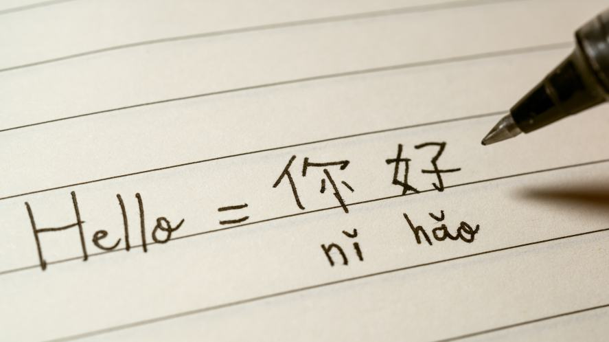 A student learning Mandarin Chinese