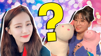 The Ultimate Twice Quiz