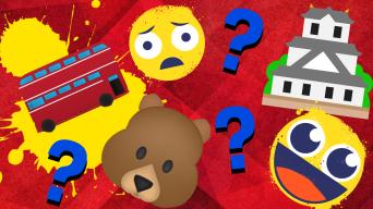 Emoji City Quiz Thumbnail
