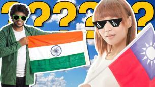 Asian flag quiz