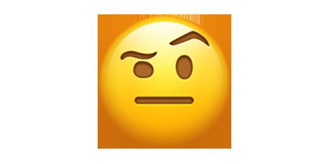 Raised Eyebrow Emoji