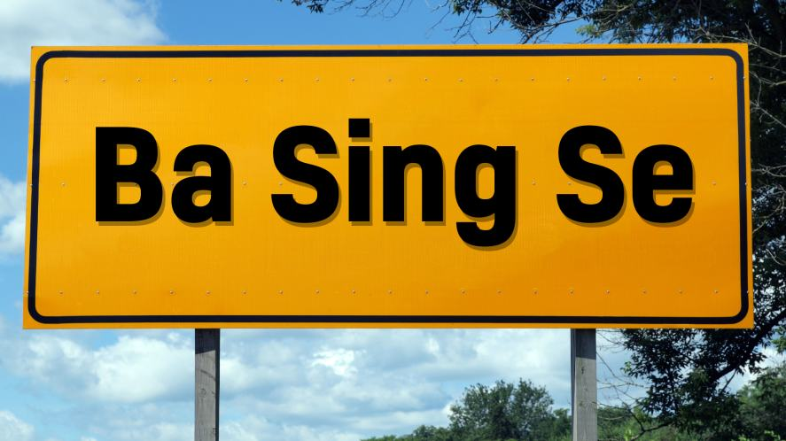 Ba Sing Se